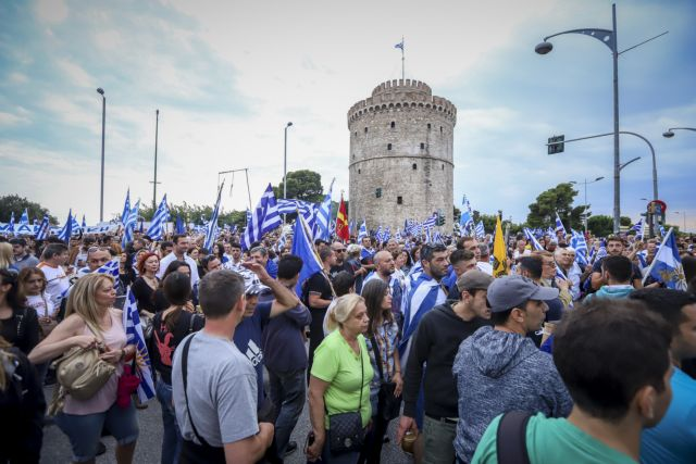 makedonia-ellada
