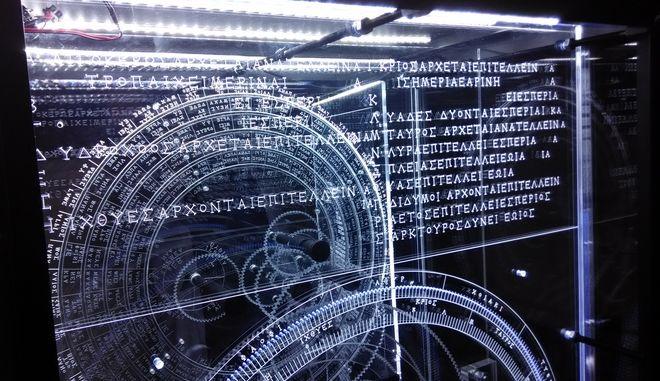 """Μηχανισμός των Αντικυθήρων: 5 πράγματα που πρέπει να ξέρεις για τον """"πρώτο αναλογικό υπολογιστή"""""""